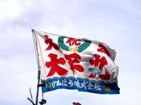 20110917_船橋親水公園_ハワイアンフェスティバル_0935_DSC03501