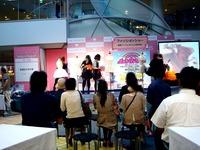 20111016_ららぽーとTOKYO-BAY_船橋市生き活き展_1401_DSC06447
