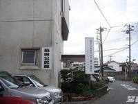 20111002_習志野市菊田公民館_ちば学生鉄道連合会_1401_DSC06532T