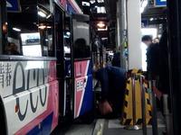 20111227_JR東京駅_八重洲口_正月_帰省_高速バス_2135_DSC06997