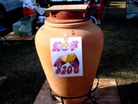 20111113_法典公園_グラスポ_治水&法典地域祭_0958_DSC01083