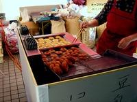 20111126_船橋市_青森県津軽観光物産首都圏フェア_1026_DSC02618