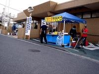 20111127_船橋市海神公民館_海神地域ふれあいまつり_0921_DSC02970