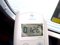 20110811_JR東日本_JR武蔵野線_放射線量_082944_DSC00294