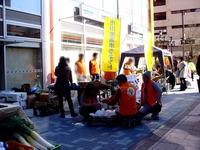 20111126_船橋本町通り_東葛地域市民活動フェスタ_1011_DSC02536