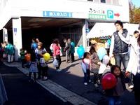 20111123_船橋市行田3_西船地区農業まつり_0944_DSC02244