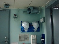 20111002_船橋港_南極観測船しらせ_砕氷艦_乗船体験_0917_DSC06132