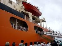 20111002_船橋港_南極観測船しらせ_砕氷艦_乗船体験_0948_DSC06275