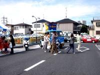 20110925_津田沼自動車教習所_交通安全フェスタ_1007_DSC05037