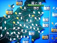 20110317_東日本大震災_原発_放射能_風向き_1855_DSC07487