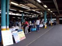 20111001_船橋市若松1_船橋競馬場ふれあい広場_1119_DSC05781
