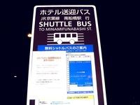 20110714_三井ガーデンホテルズ船橋ららぽーと_2205_DSC09466