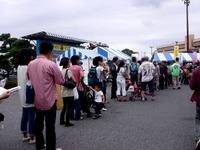 20111001_船橋市若松1_船橋競馬場ふれあい広場_1118_DSC05758