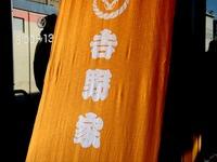20081230_東京都中央卸売市場_築地市場_1034_DSC07292