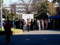 20111224_習志野市_秋津タイムカプセル掘り起こし会_1004_DSC06306