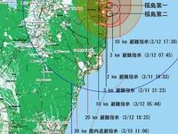 20110326_原発事故_福島第1原子力発電所_避難地域_010