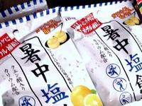 20110723_東日本大震災_電力不足_夏_暑い_塩飴_1244_DSC00085T