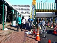 20111123_船橋市行田3_農産物直売所_ふなっこ畑_0921_DSC02208