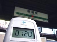 20110629_浦安市入船1_JR京葉線_JR新浦安駅_放射線量_1846_DSC06769