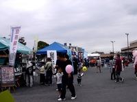 20111001_船橋市若松1_船橋競馬場ふれあい広場_1119_DSC05774