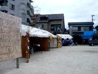 20111002_船橋市前原1_札場公園_祭り_1029_DSC06362