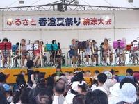 20110806_習志野市香澄5_ふるさと香澄公園夏まつり_1643_DSC09749T