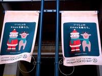 20111104_ららぽーとTOKYO-BAY_クリスマス_0754_DSC09696