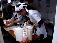 20111001_船橋市若松1_船橋競馬場ふれあい広場_1144_DSC05848