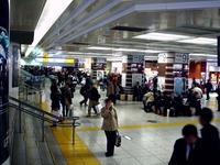 20111222_JR東日本_JR東京駅_学校_冬休み_1429_DSC05935