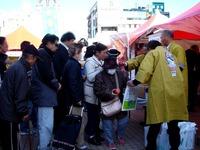 20111126_船橋市_青森県津軽観光物産首都圏フェア_1030_DSC02644