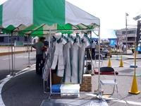 20110925_津田沼自動車教習所_交通安全フェスタ_1009_DSC05055