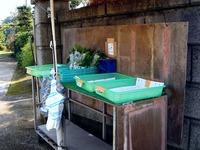 20111113_鎌ケ谷市中沢_農家_農産物直売所_1036_DSC01154