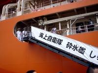 20111002_船橋港_南極観測船しらせ_砕氷艦_乗船体験_0849_DSC05996