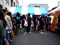 20111103_習志野市泉町1_日本大学生産工学部_桜泉祭_1400_DSC09454