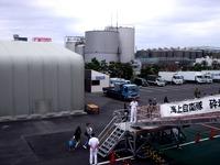 20111002_船橋港_南極観測船しらせ_砕氷艦_乗船体験_0926_DSC06173