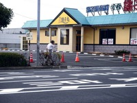 20110804_船橋市若松1_回転寿司銚子丸南船橋店_0719_DSC09400