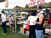 20110806_習志野市香澄_ふるさと香澄公園夏まつり_1657_DSC09772