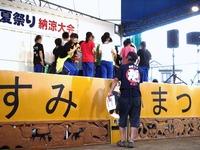 20110806_習志野市香澄5_ふるさと香澄公園夏まつり_1800_DSC09849