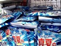 20110701_東日本大震災_電力不足_夏_暑い_塩飴_2020_DSC07005
