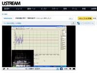20110405_原発事故_浦安市_放射線量_測定_Ustream中継_012