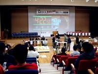 20111211_千葉工業大学_先端ものづくりチャレンジ_1117_DSC04762