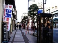 20111126_船橋本町通り商店街_クリスマス飾り_1006_DSC02505