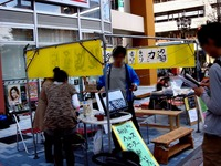 20111029_船橋市本町通り_きらきら夢ひろば_1258_DSC08322