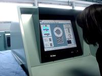 20111002_船橋港_南極観測船しらせ_砕氷艦_乗船体験_0911_DSC06088