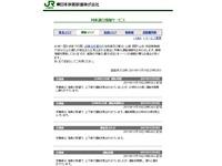 20111119_JR京葉線_大荒れの天気_運休_雷_強風雨_010