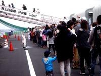 20111002_船橋港_南極観測船しらせ_砕氷艦_乗船体験_0852_DSC06013