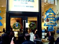 20111216_東京_丸の内_エシレ_メゾンデュブール_1005_DSC05193