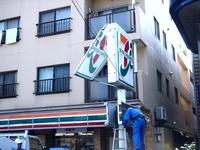 20110604_船橋市市場3_セブンイレブン_看板_LED_0913_DSC02864