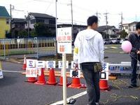 20110925_津田沼自動車教習所_交通安全フェスタ_1007_DSC05032