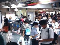 20110817_JR東日本_JR東京駅_夏休み_家族_1903_DSC00806